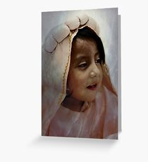 Cuenca Kids 973 Greeting Card