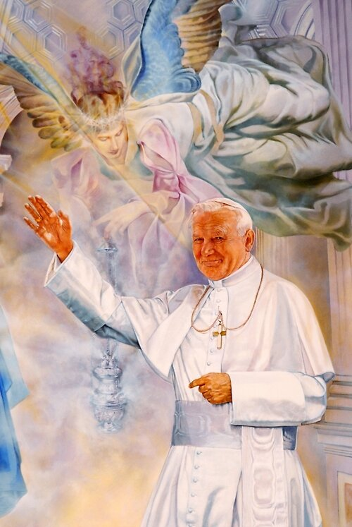 Official portrait of Pope John Paul II (detail) by Oscar Casares