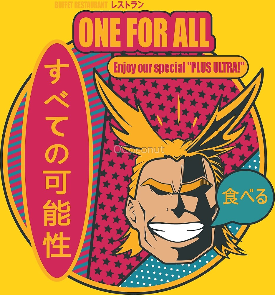All Might Restaurant by 0Coconut