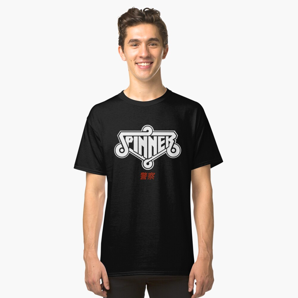 Spinner : Inspired By Blade Runner Classic T-Shirt Front