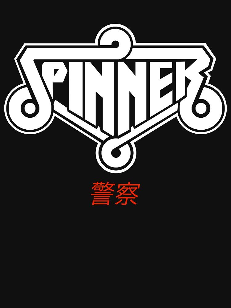 Spinner : Inspired By Blade Runner by WonkyRobot