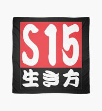 "S15 ""Lifestyle"" Scarf"
