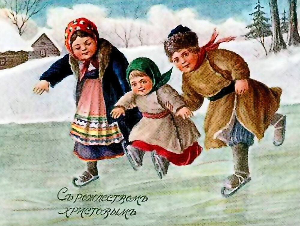 Kid are sliding on ice, vintage Russian holiday greeting card by AmorOmniaVincit