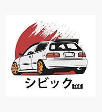 EG6 Photographic Print
