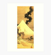 HOKUSAI, The Dragon Of Smoke Escaping From Mount Fuji Art Print