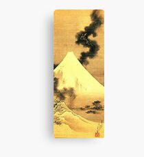 HOKUSAI, The Dragon Of Smoke Escaping From Mount Fuji Canvas Print