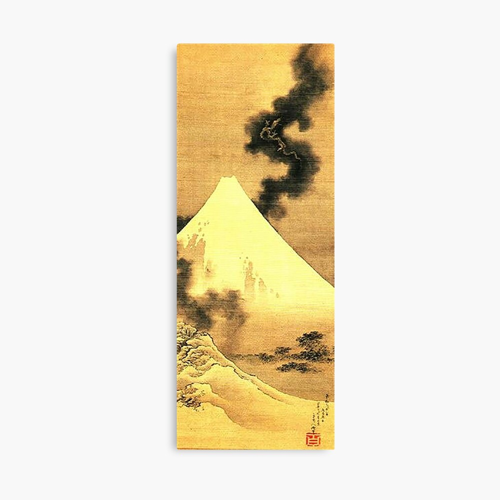 HOKUSAI, The Dragon Of Smoke Escaping From Mount Fuji. Canvas Print