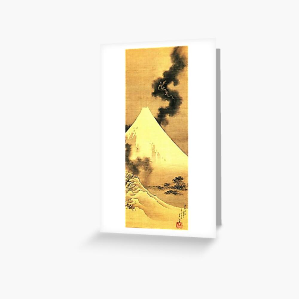HOKUSAI, der Drache des Rauches, der vom Fujisan entgeht Grußkarte