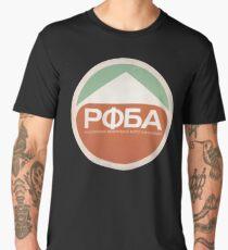 РФБА Men's Premium T-Shirt