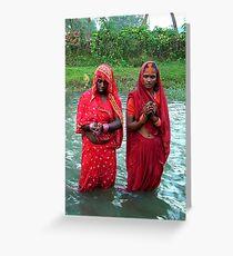 Breaking the Fast of Dasian, Terai Nepal Greeting Card