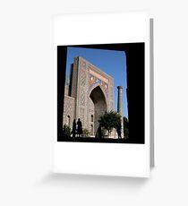 Framed Samarkand Greeting Card