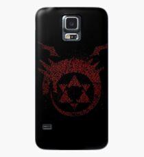 Ouroboros Case/Skin for Samsung Galaxy