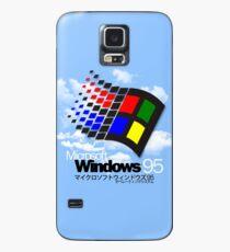 WINDOWS 95 Hülle & Klebefolie für Samsung Galaxy