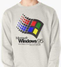 WINDOWS 95 (weiß / keine Wolken) Sweatshirt