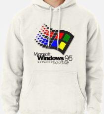 WINDOWS 95 (weiß / keine Wolken) Hoodie