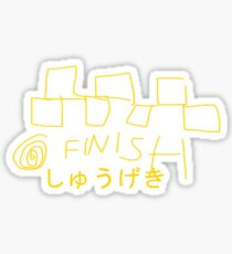 Finish (The End) Sticker