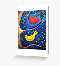 PASAREA  MAIASTRA 2  ( MIRACULOUS  BIRD  2 ) Greeting Card