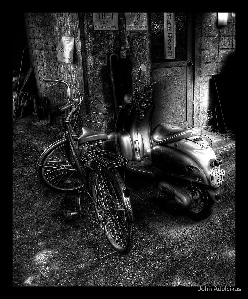 old bikes by John Adulcikas