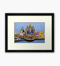 The Late King of Thailand Framed Print