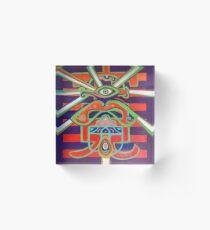 Hexagram 14: Ta Yu (Abundance) Acrylic Block