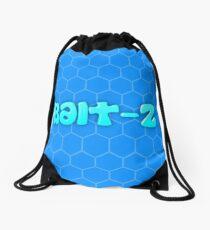 bait-z 3 Drawstring Bag