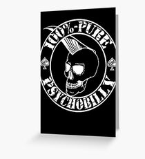 Pure Psychobilly - White Stamp Greeting Card
