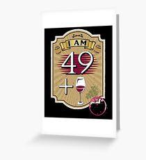 I'm 50 Funny Joke Wine Lover 50th Birthday Vintage Greeting Card