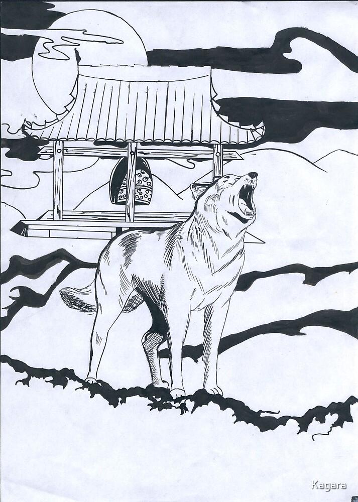 Shadow of the moon by Kagara