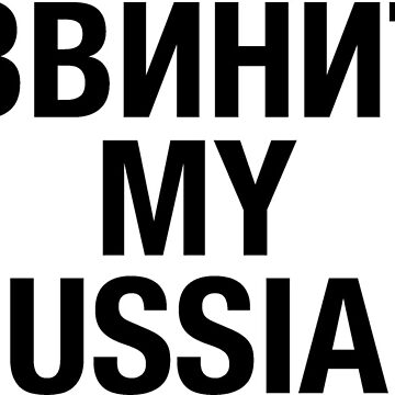 RUSSIA by eyesblau