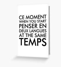 Denken in Französisch und Englisch Grußkarte