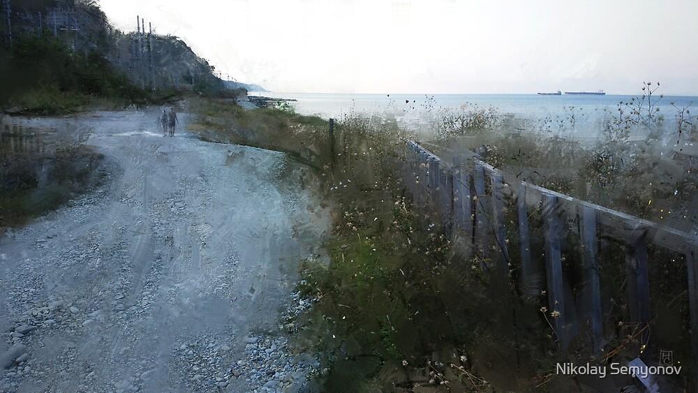 weeds along the fence by Nikolay Semyonov