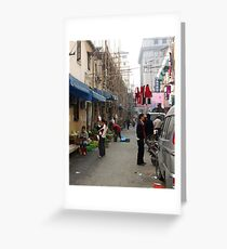 Busy market street Greeting Card