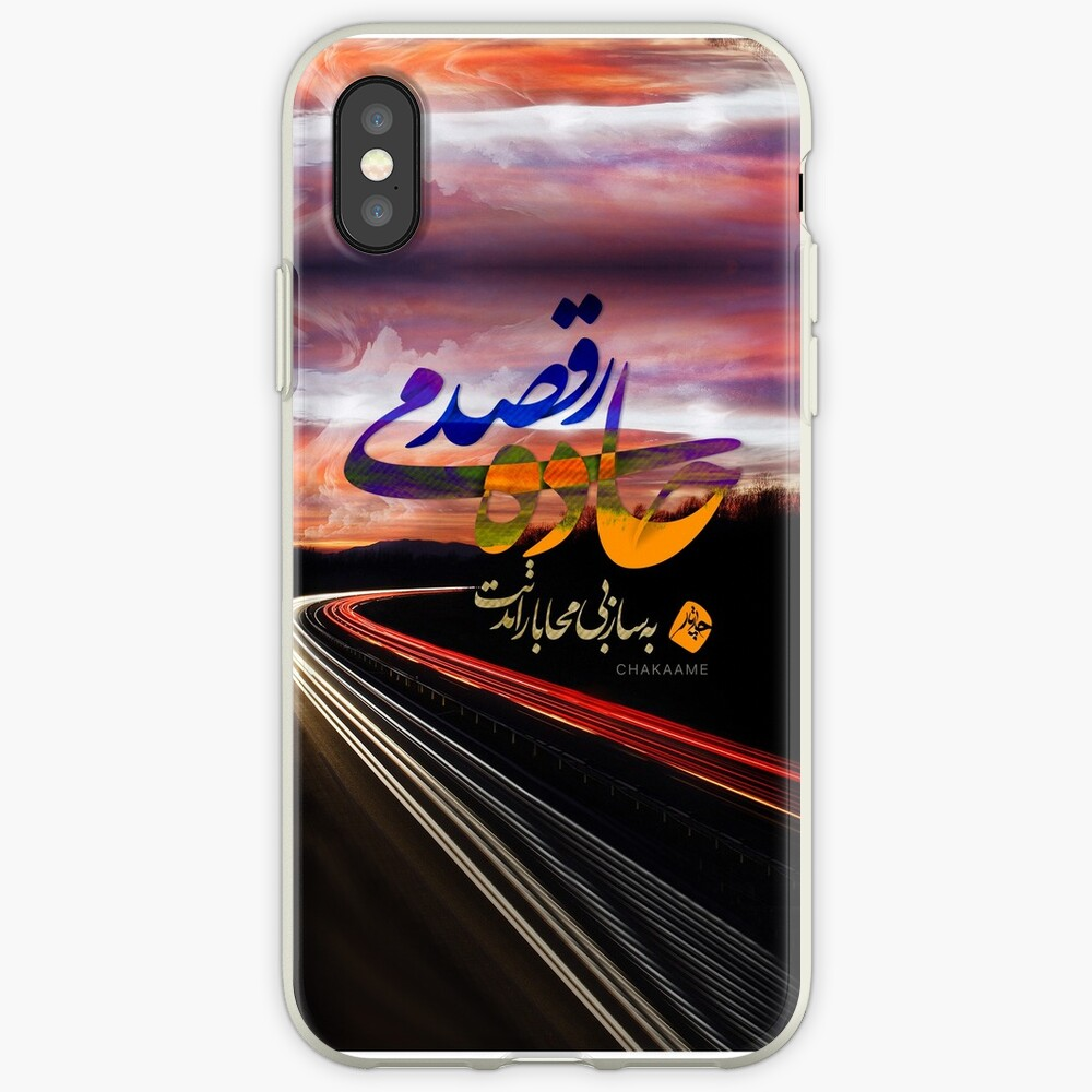 Jade Miraghsad iPhone Case & Cover