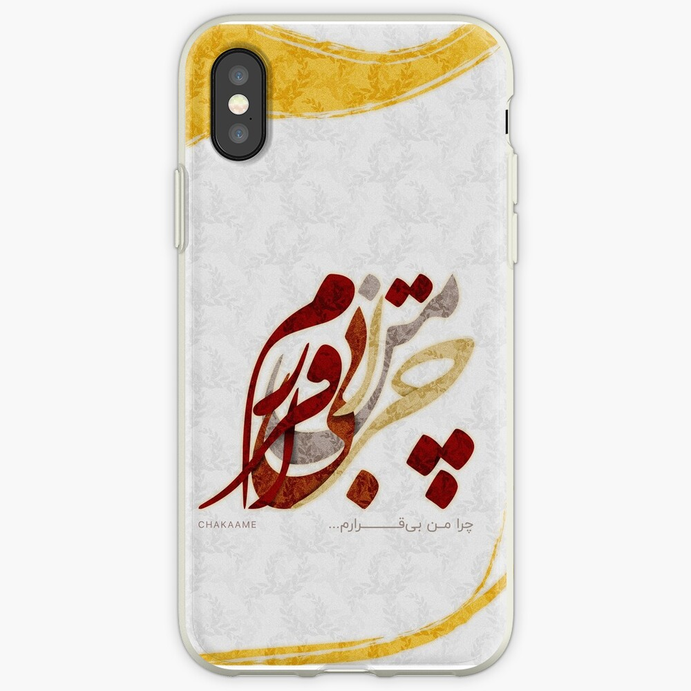 Bigharar iPhone Case & Cover