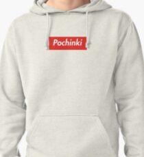 Pochinki Pullover Hoodie