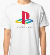 PLAYSTATION IN JAPANESE Classic T-Shirt