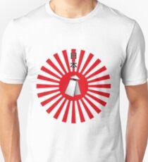 Japanese Pilgrim T-Shirt