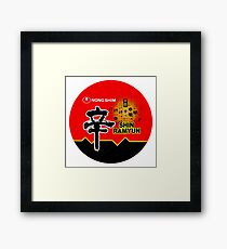 Shin Cup Framed Print