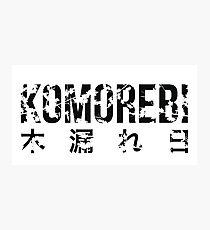 Komorebi Photographic Print