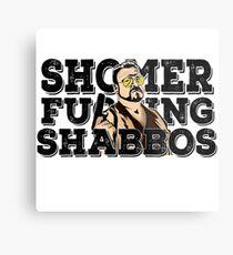 Shomer Shabbos- the big lebowski Metal Print