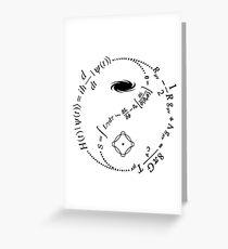 Yin Yang of Physics [LIGHT] Greeting Card