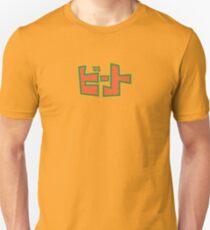Jet Set Radio Beat T-Shirt