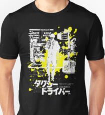 Taxi Driver Japanese T-Shirt