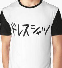 Izuku Midoriya's Dress Shirt Grafik T-Shirt