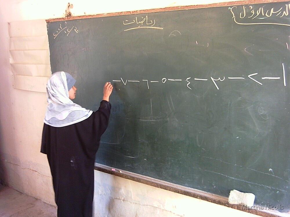 The Writing on the Wall, Iraq by Martina Nicolls
