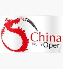China Open Beijing 2017 Tennis Poster