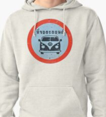 Parking Permitted In Thailand Pullover Hoodie