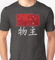 Owner NZ Flag T-Shirt
