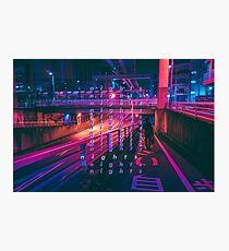 Frank Ocean Nights Photographic Print