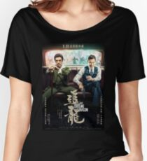 Chasing the Dragon Women's Relaxed Fit T-Shirt
